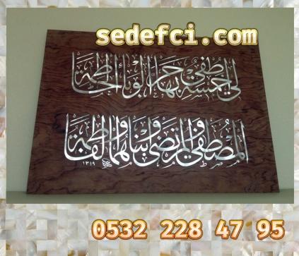 sedef-yayin-a31-1